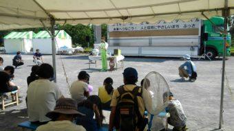 マジシャン派遣出張 マジシャンMIYAMOのエコマジックショーふっさ環境フェスティバル