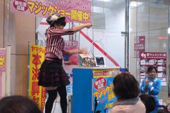 マジシャン派遣出張のマジシャンズ 販売促進イベントでマジシャン派遣
