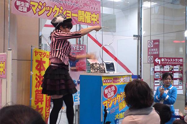 販売促進イベントでマジシャン派遣