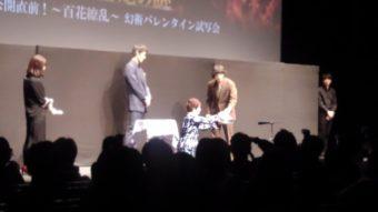 映画の試写会イベントでマジシャンジュンヤ演技指導出演