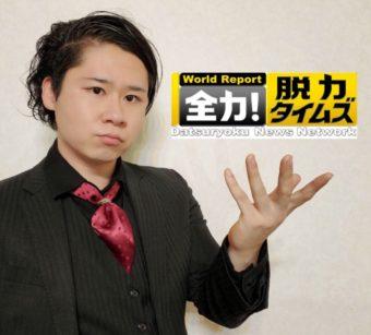 マジシャンピース テレビ出演